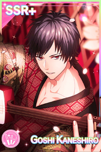 【New Year】Kaneshiro Goshi 2
