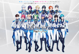 B-PROJECT Kaikan*Everyday