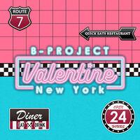 VALENTINE NEW YORK Icon