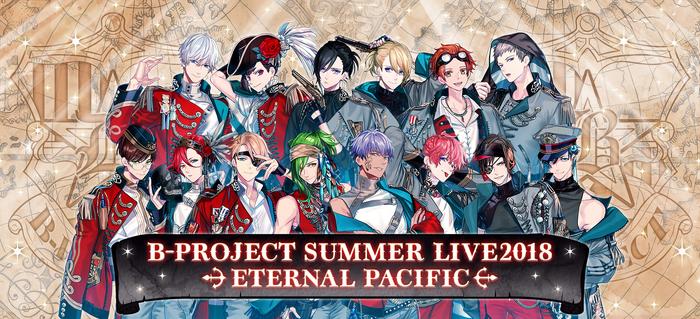 B-PROJECT SUMMER LIVE 2018 ETERNAL PACIFIC Banner
