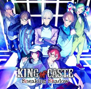 KING of CASTE 〜Sneaking Shadow〜 Houou Academy ver