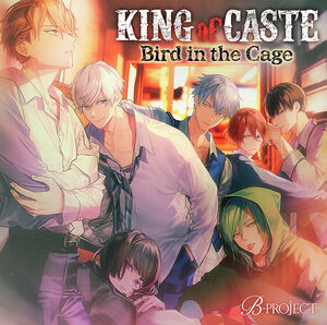 KING of CASTE 〜Bird in the Cage〜 Houou Academy ver