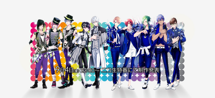 B-PROJECT Production Presentation Banner