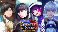 The Grand GREATEST SHOW Banner
