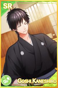 【Hand-me-down】Kaneshiro Goshi 1