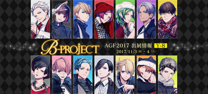 B-PROJECT AGF2017 Banner