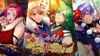 Autumn Leaf Dance Ayakashi Excursion Banner