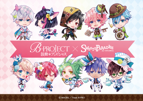 B-PROJECT~Kodou*Ambitious~ x Sweets Paradise Banner