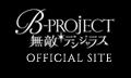 Dangerous logo web