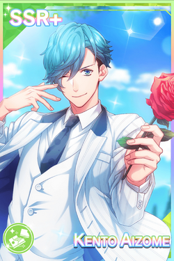 【Flower Garden】Aizome Kento 2