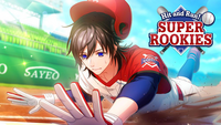 Hit and Run! SUPER ROOKIES Banner