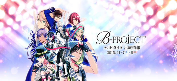 B-PROJECT AGF 2015 Banner