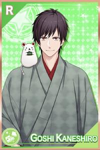 R【New Year】Kaneshiro Goshi 1