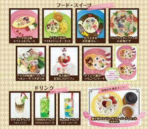 Sweet paradise menu