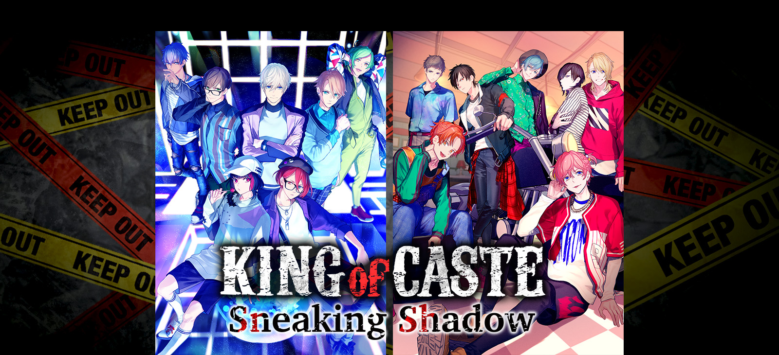 AGF2018 KING of CASTE 〜Sneaking Shadow〜 Banner