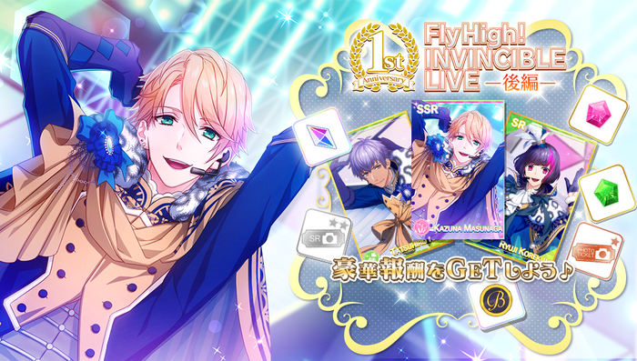 Fly High! INVINCIBLE LIVE (Part 2) Reward Banner