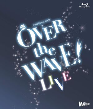 B-PROJECT on STAGE 『OVER the WAVE!』【LIVE】