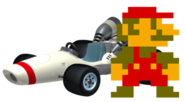 Retro Mario Artwork