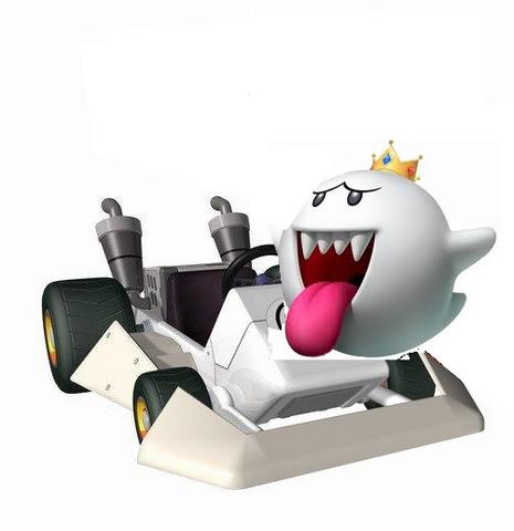 File:King Boo Artwork.PNG