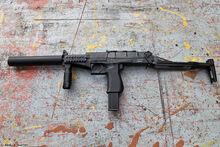 9x21 пистолет-пулемет СР2МП 12