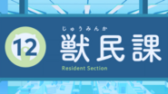Resident-services-sign