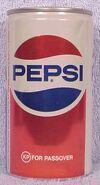Pepsi17