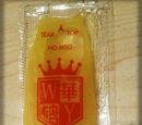 WY Industries Mustard