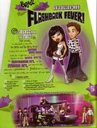 Bratz Flashback Fever Jade Back