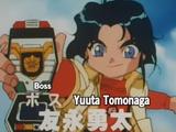Yūta Tomonaga
