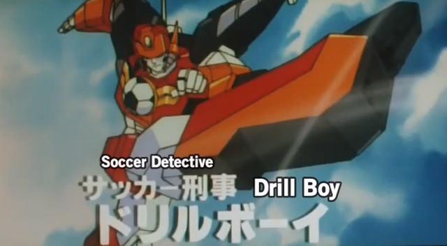 File:Drillboy.PNG