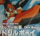 Drill Boy