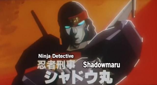 File:Shadowmaru.PNG