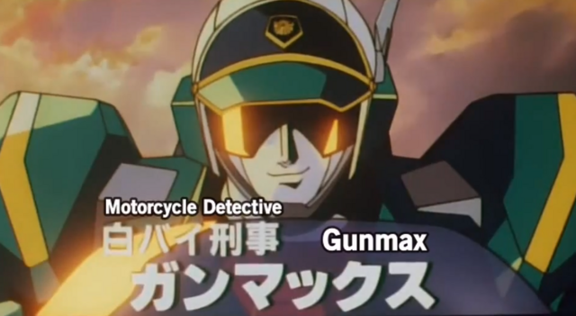 File:Gunmax.PNG