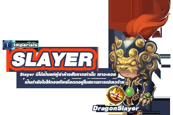 Slayer-hero
