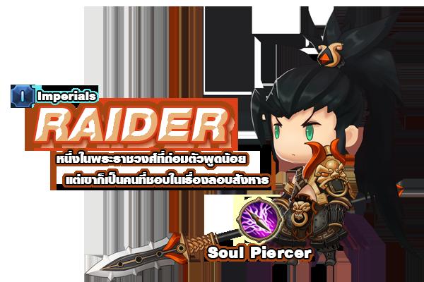 Raider-hero