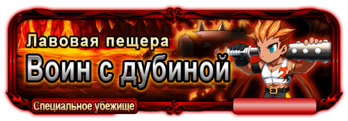 Sp quest banner 100900