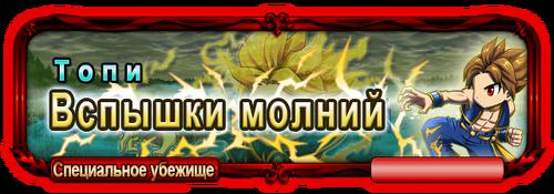 Sp quest banner 101200