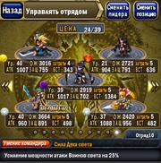 05Unit-02ViewAllSort2-rus