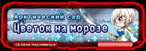 Sp quest banner 101000
