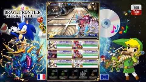 Brave Frontier Europe - Players' Choice Rate UP (23.01.2015)