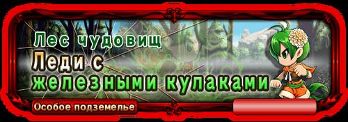 Sp quest banner 101100