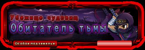 Sp quest banner 100800