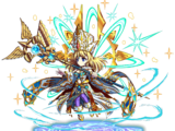 Sublime Divinity Rinon