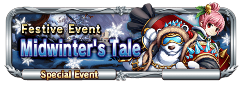 Past Special Events | Brave Frontier Wiki | FANDOM powered