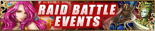 Raid Battle Event