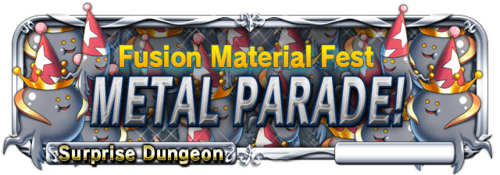 Sp quest banner guerrilla