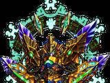 Divine Machine