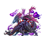 Onyx Dragon Rugrow