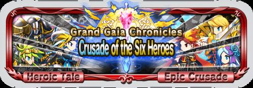 Sp quest banner grandgaia g 3