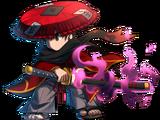 Samurai Mifune